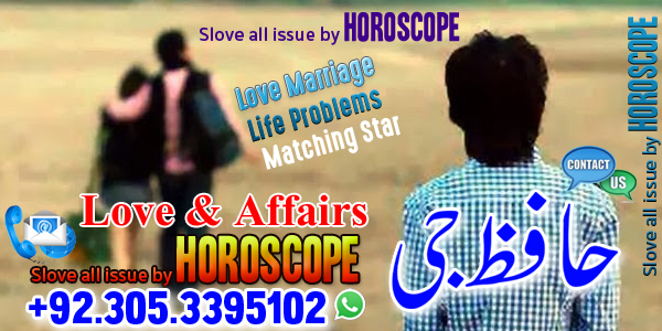 Powerful and tested wazifa for love marriage